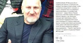 Mairbek Khasiev causa polêmica nas redes sociais Reprodução Instagram